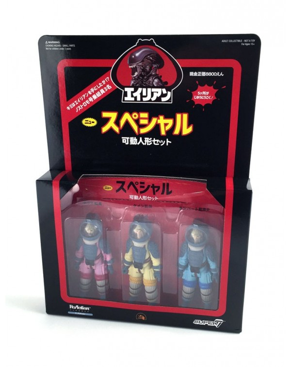 Alien Nostromo 3-Pack in Alien Day Japanese Windo...
